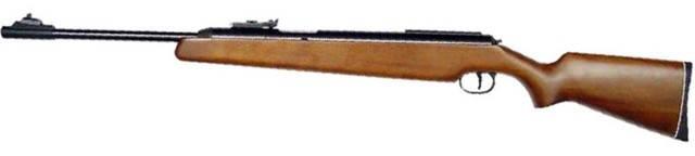 Пневматическая винтовка DIANA 48, фото 2