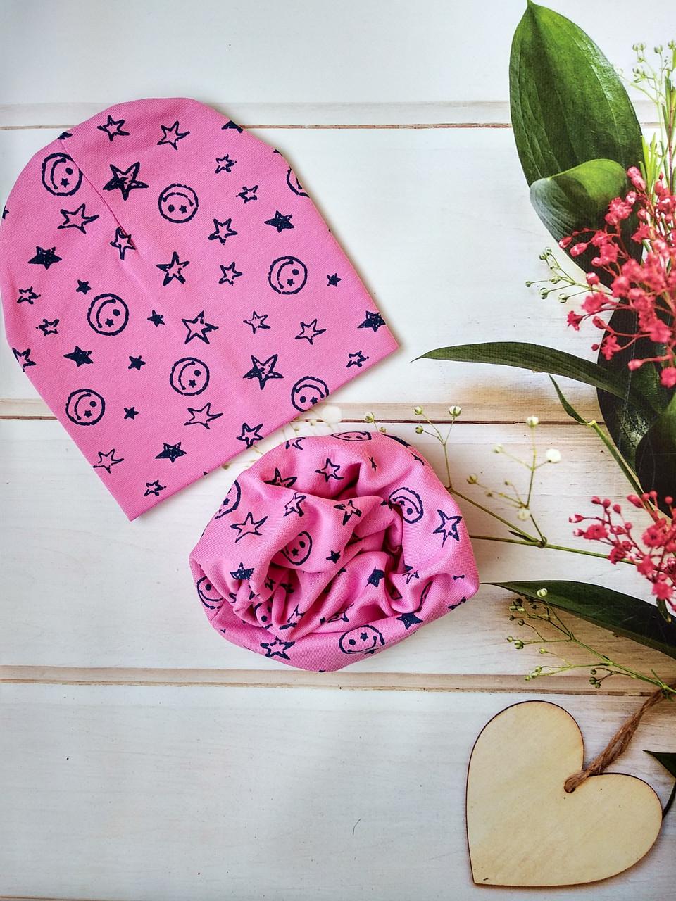 Детские трикотажные демисезонные наборы шапка+снуд (баф, хомут, шарф-труба) со смайлами и звездами