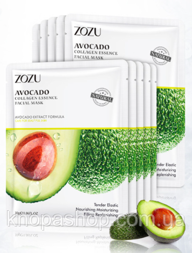 Маска разовая авокадо ZOZU   30грамм