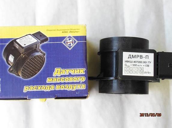 ДМРВ-П (ИВКШ 407 282.001), фото 2