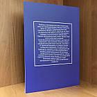 Книга НИ ЗЯ. Откажись от пагубных слабостей, обрети силу духа и стань хозяином своей судьбы - Джен Синсеро, фото 2
