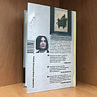 Книга Щиглик АСТ Corpus - Донна Тартт, фото 2