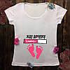 Жіноча футболка з принтом - Чекаю доньку..