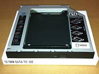 Привод-карман 12.7 мм IDE-SATA конвертер