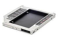 Привод-карман 9.5 мм SATA-SATA SSD ноутбук