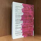 Книга Город женщин  - Элизабет Гилберт, фото 2