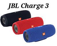 Портативная Bluetooth колонка JBL Charge 3 Беспроводная блютуз колонка для музыки Музыкальная колонка JBL