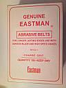 Стрічка заточна Estman 181C2-1, фото 2