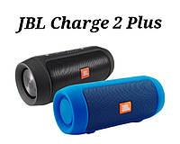 Портативная Bluetooth колонка JBL Charge 2 Plus Беспроводная блютуз колонка для музыки Музыкальная колонка JBL
