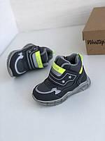 Детские демисезонные ботинки для мальчика 22 23 25 серые Weestep