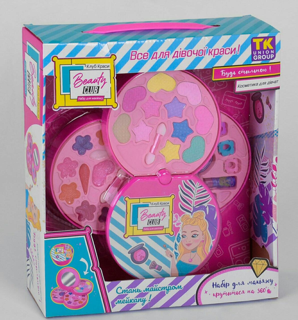 Детский набор косметики, тени, лаки, помада - набор косметики для девочек