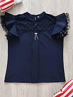 Блуза шкільна для дівчаток рукав волан зріст 122-146 см