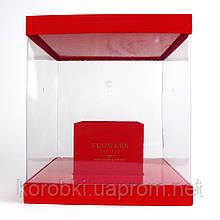 Подарочная коробка цветочная квадратная c прозрачными стенками (28,3*25*25 см)