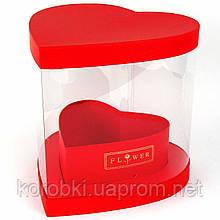 Подарочная коробка цветочная СЕРДЦЕ, с прозрачными стенками (25,5*24,5*24 см)