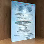 Книга Магическая уборка. Японское искусство наведения порядка дома и в жизни - Мари Кондо, фото 2