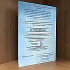 Книга Магічна прибирання. Японське мистецтво наведення порядку в будинку і в житті - Марі Кондо, фото 2