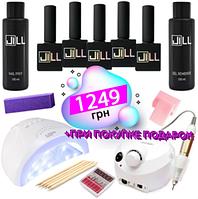 Профессиональный набор гель-лаков JiLL (с лампой SUN ONE 48 W + Фрезер DM-999 35000 об. - white)