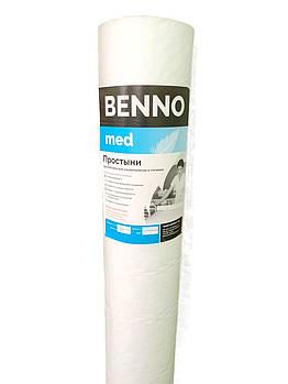 Спанбонд - одноразова простирадло 17 г/м2 0,8x100 м для салонів краси, масажних кабінетів, клінік Benno Med