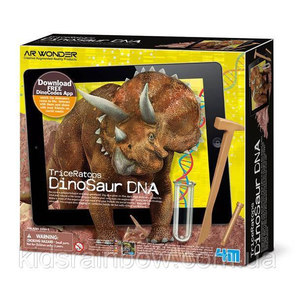 Набір для розкопу 4M ДНК динозавра Тріцератопс (00-07003)