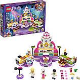 Конструктор LEGO Friends 41393 Соревнование кондитеров, фото 6
