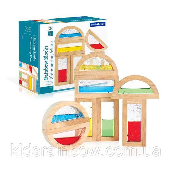 Ігровий набір блоків Guidecraft Block Play Кольорова вода, 14 см, 8 шт. (G3013)