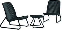 Набор мебели, Rio patio set, графит Keter (7290103662431)