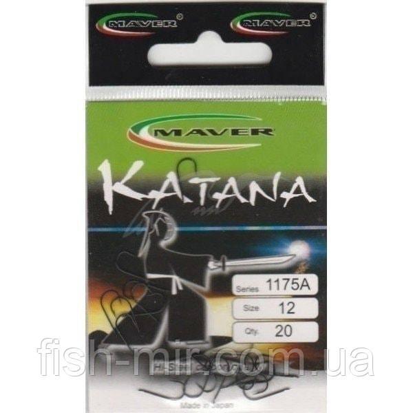 """Гачки """"Katana"""" Японія(20 шт/уп) - 1175A 18"""