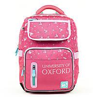 Рюкзак шкільний YES S-32 Oxford (558167), фото 1