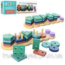 Дерев'яна іграшка Геометрика MD 2165