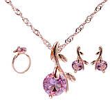 Женский комплект украшений кольцо, серьги и цепочка с кулоном с розовыми камнями код 1494, фото 2
