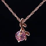 Женский комплект украшений кольцо, серьги и цепочка с кулоном с розовыми камнями код 1494, фото 3