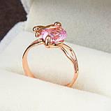 Женский комплект украшений кольцо, серьги и цепочка с кулоном с розовыми камнями код 1494, фото 4