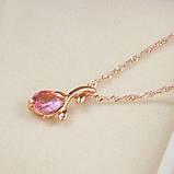 Женский комплект украшений кольцо, серьги и цепочка с кулоном с розовыми камнями код 1494, фото 5
