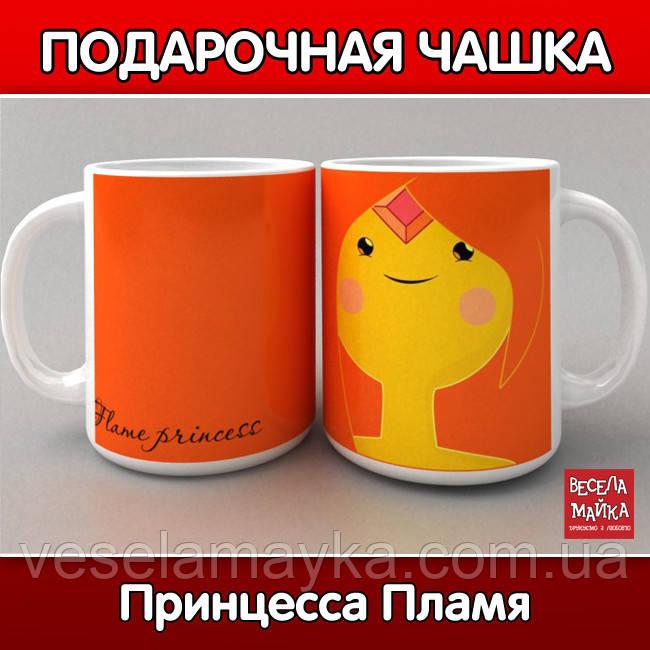 Чашка Принцеса Полум'я