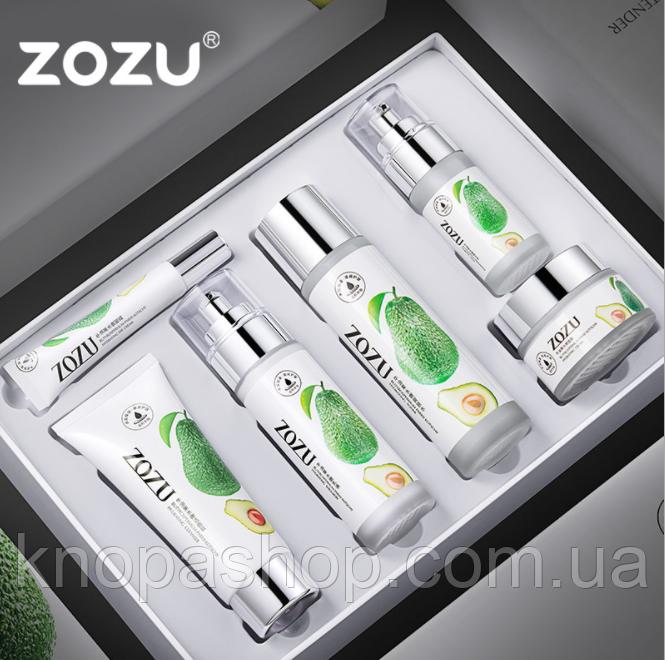 Набір косметики в коробці авокадо ZOZU 6 засобів