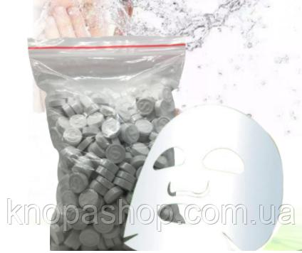 Тканинна основа маска спресована 1 таблетка (мінімум 5 шт на одне замовлення)
