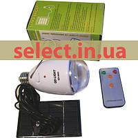 Лампа Светодиодная с аккумулятором GD-5005 и пультом на солнечной батарее