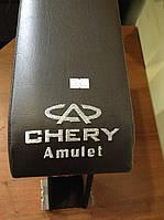 Подлокотник Chery Amulet