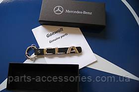 Брелок ключей , брелок на ключи новый оригинал Mercedes - Benz CLA