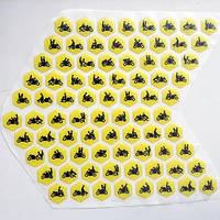 Наклейки на бак камасутра желтые, фото 1