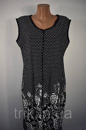 Платье женское купон чёрное, фото 2