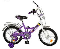 Велосипед Профи Пилот 12 дюймов Profi Pilot велосипед двухколесный
