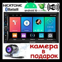 Магнитола 2 din android с навигацией АВТОМАГНИТОЛА CYCLONE MP-7084A