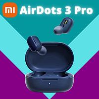 Беспроводные наушники Xiaomi redmi AirDots 3 Pro | сяоми редми аирдотс 3 про
