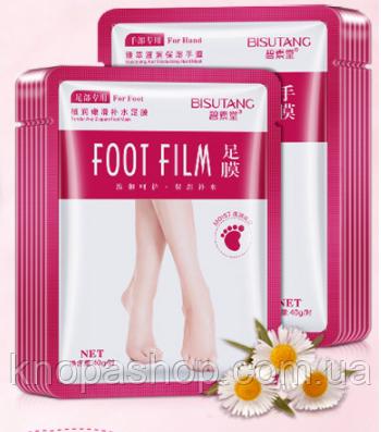Маска носки  для ног BISUTANG  40 грамм