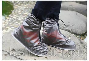 Водонепроницаемые чехлы для обуви со шнурками и молнией, размер 2XL (43-44), кофейный цвет