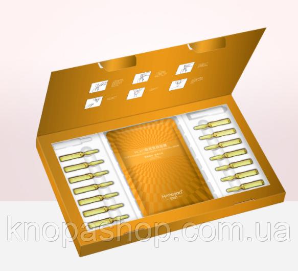 Набор  в коробке  эссенции и  маски разовые  VC омоложение  Hengjiao  5шт *28грамм+14шт*2мл