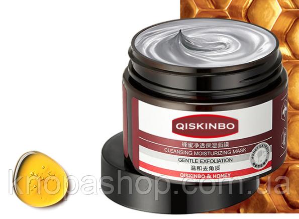 Медова очищаюча маска ексфоліант Qiskinbo 80грамм