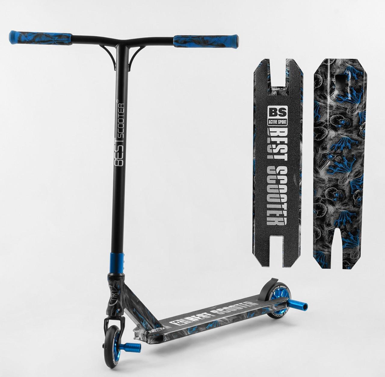 Трюковый самокат с алюминиевой рамой и колесами диаметром 110 мм Best Scooter BS-77566, синий