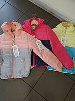 Детская весенняя куртка на девочек